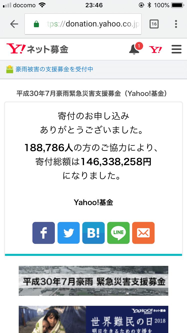 IMG 0370