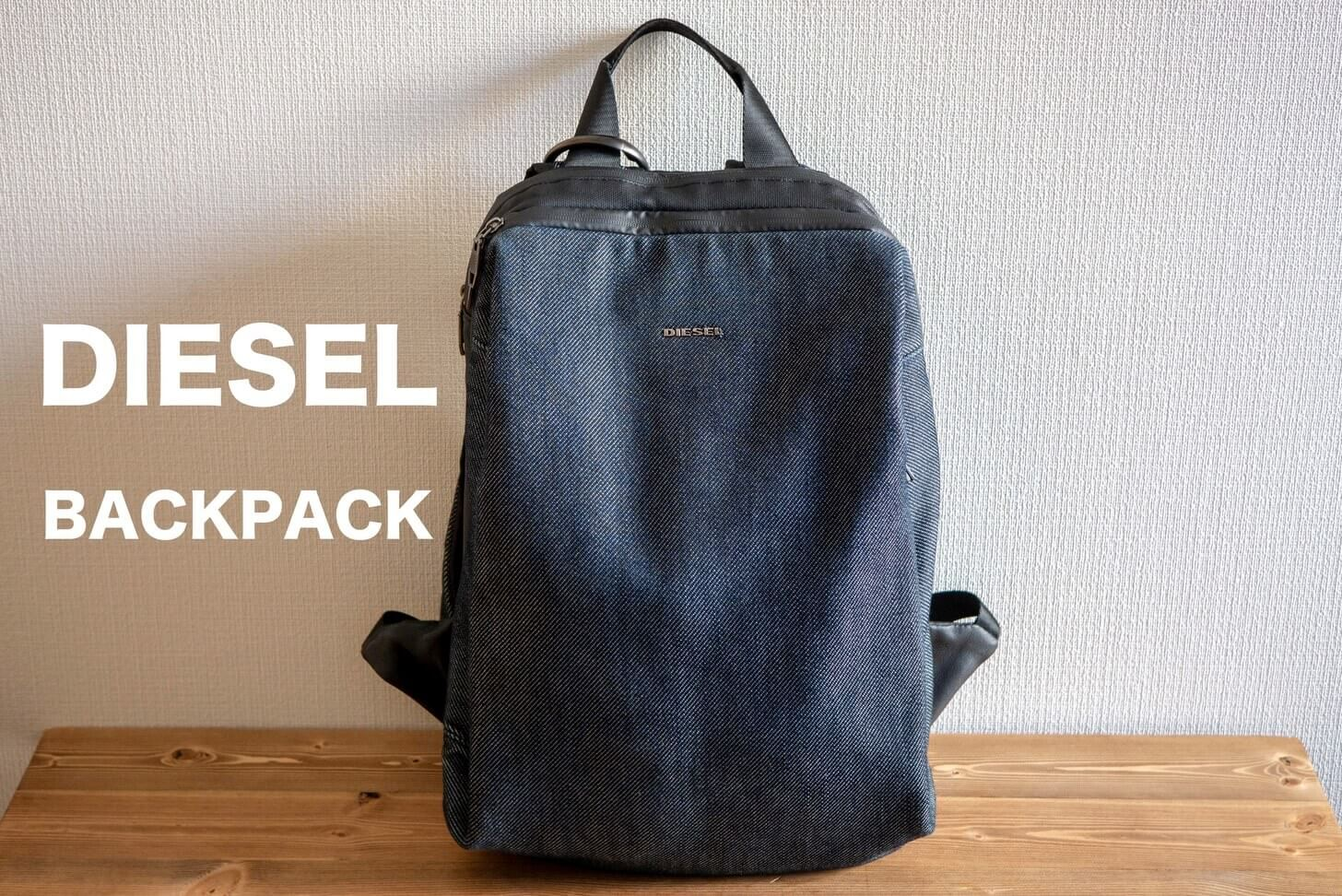 Diesel backpack1