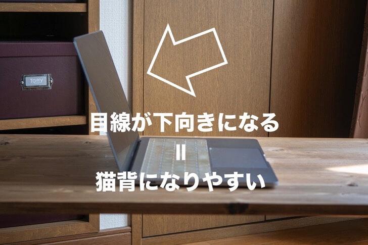 Foldable5