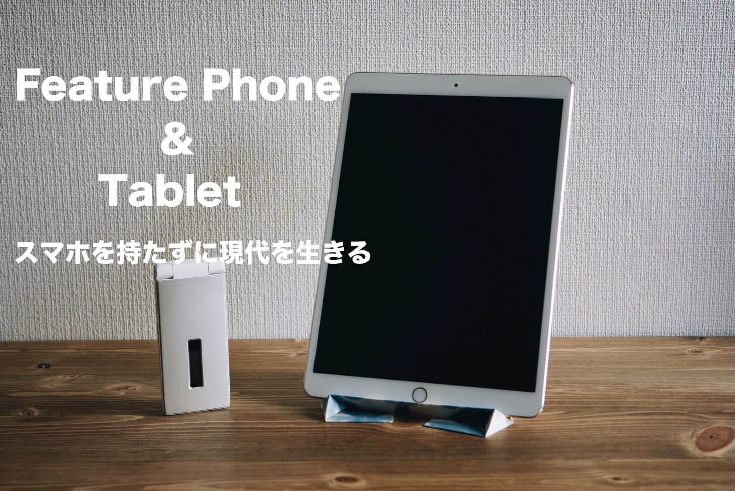 Featurephone and tablet1