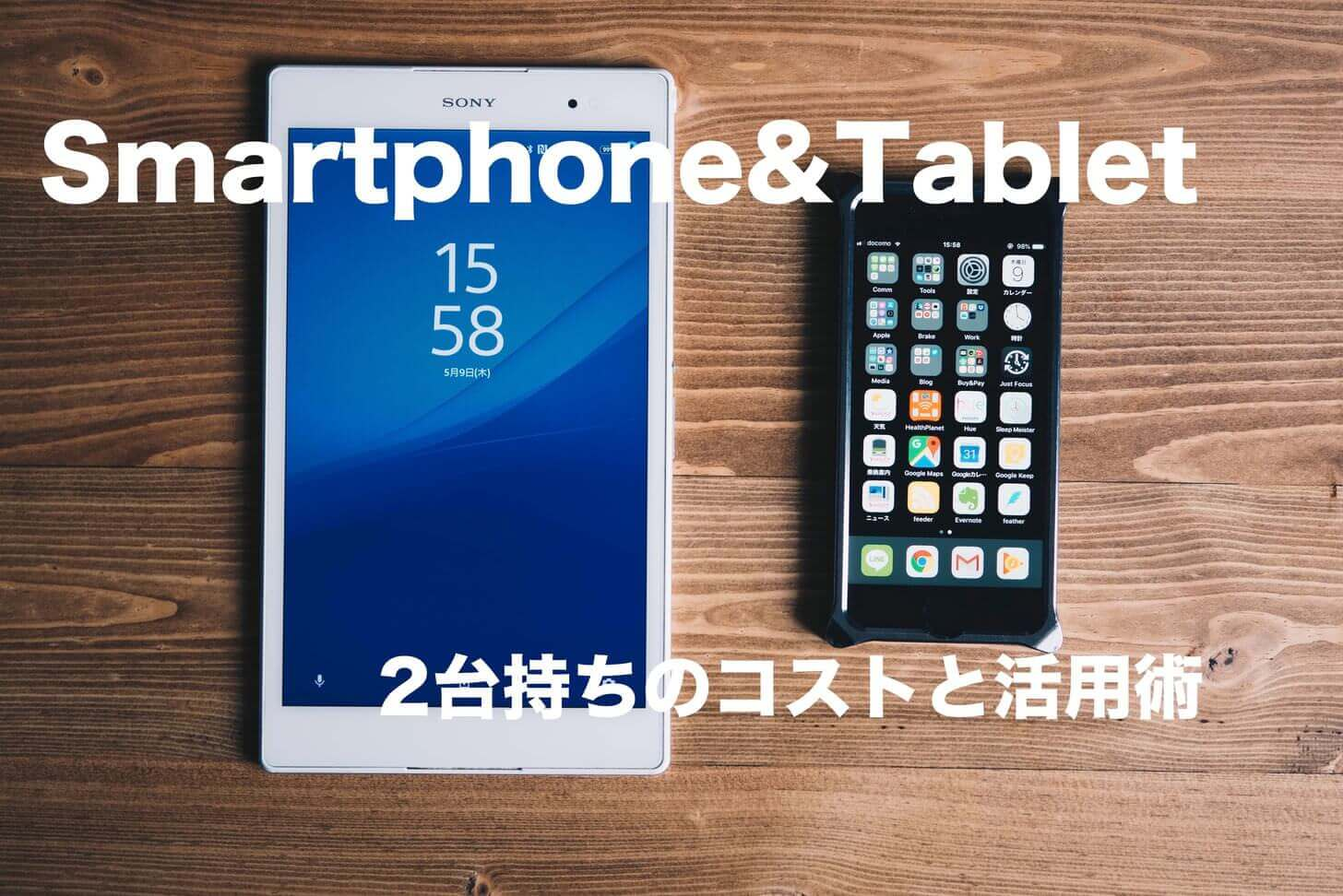 Smartphone and tablet1