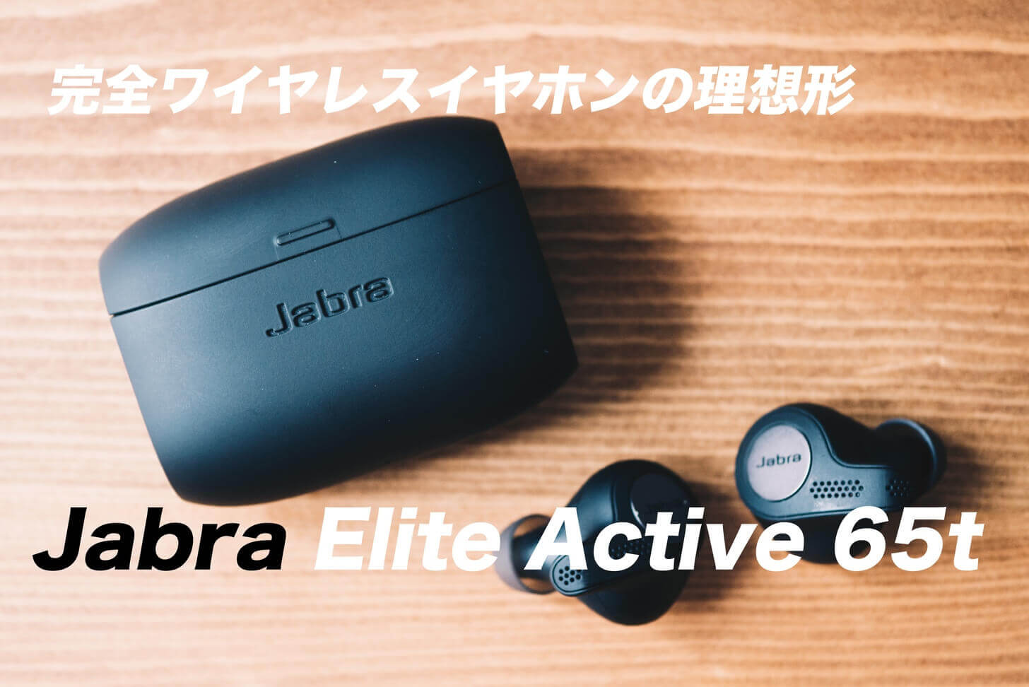 Jabra wireless earphone1