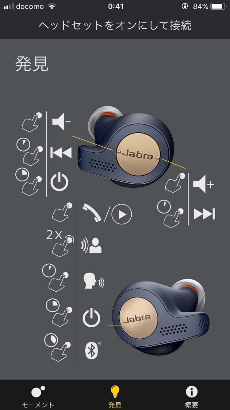 Jabra wireless earphone14