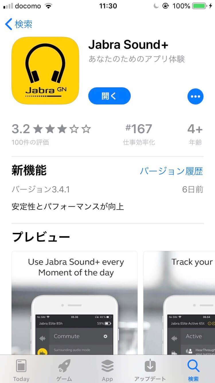 Jabra wireless earphone22